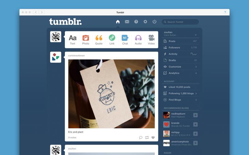 tumblr_macosx_screenshot